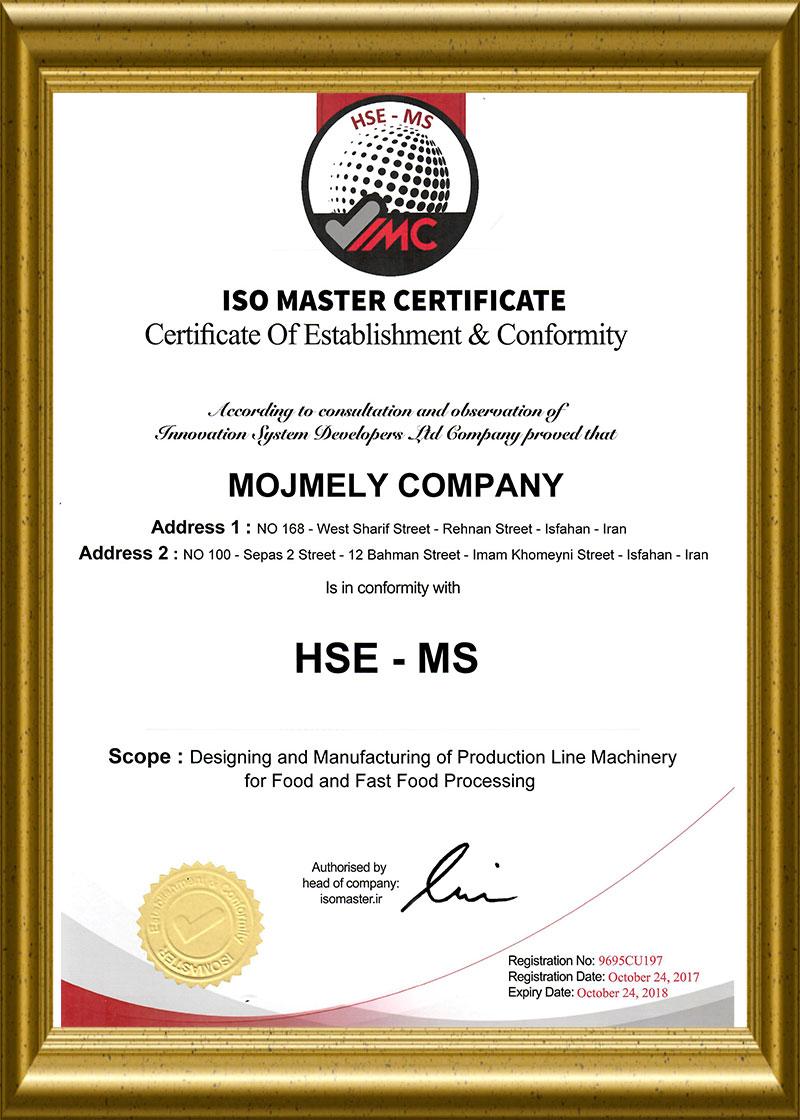 گواهینامه ایزو ایمنی HSE