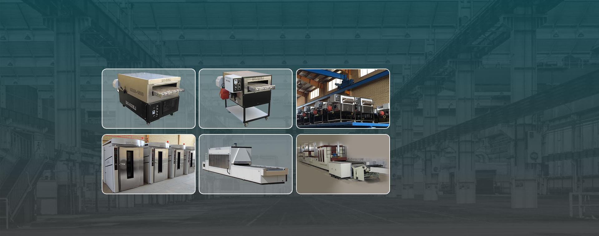 صنایع ماشین سازی مجملی